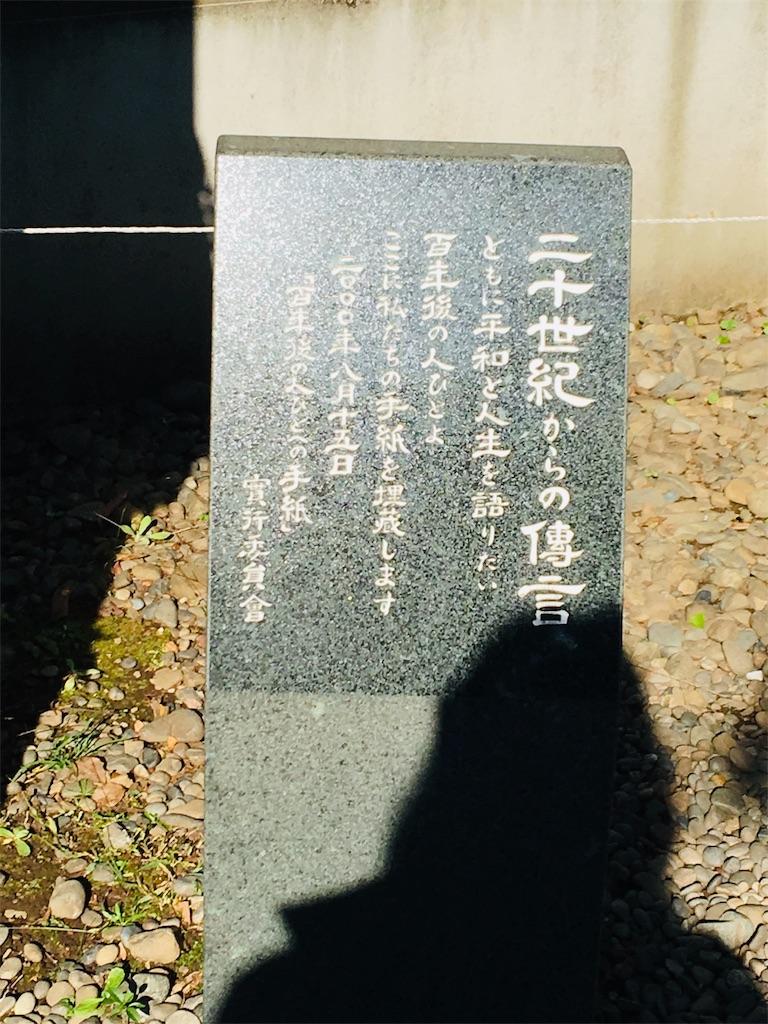f:id:TokuheiKumagai:20191105235235j:image