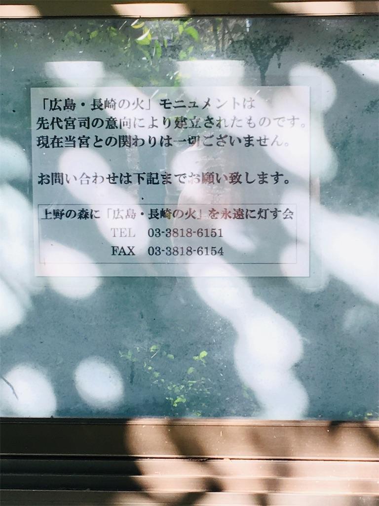 f:id:TokuheiKumagai:20191105235239j:image