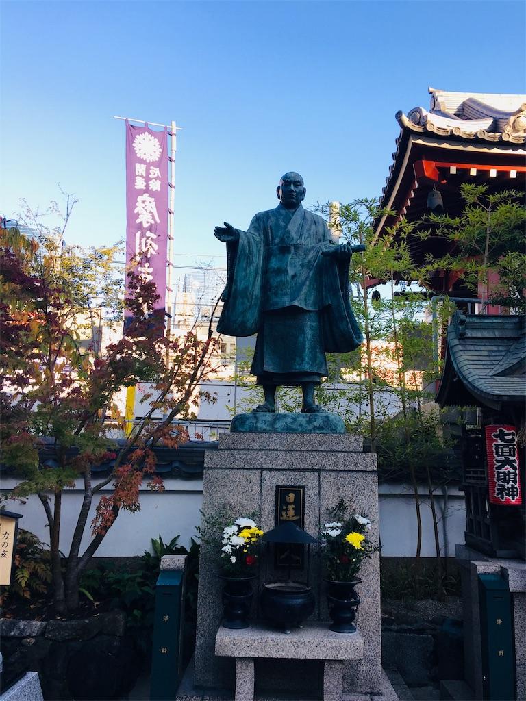 f:id:TokuheiKumagai:20191105235246j:image