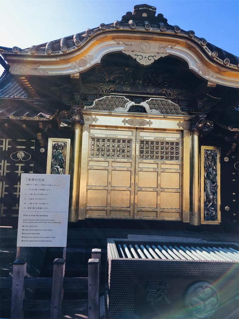 f:id:TokuheiKumagai:20191105235330j:image