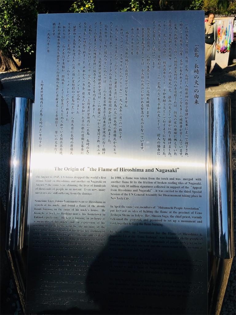 f:id:TokuheiKumagai:20191106001725j:image