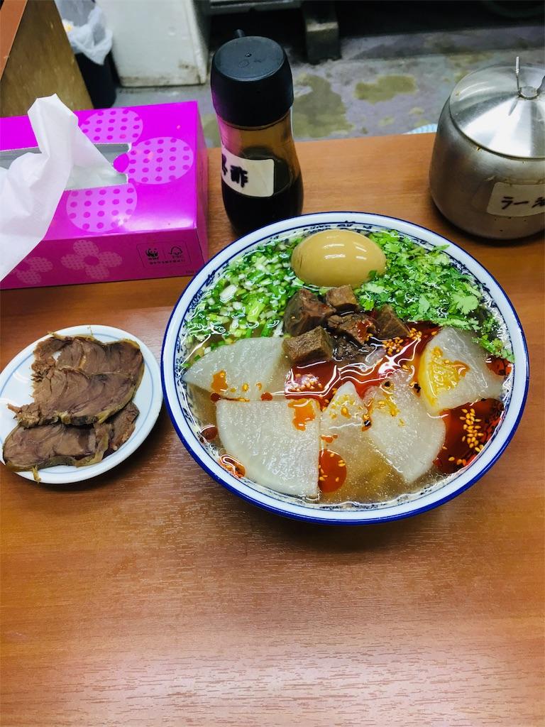 f:id:TokuheiKumagai:20191110213058j:image