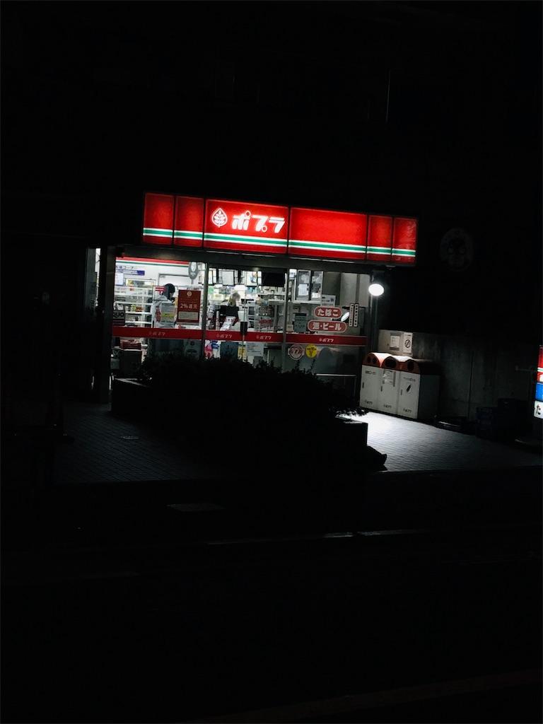 f:id:TokuheiKumagai:20191112213315j:image