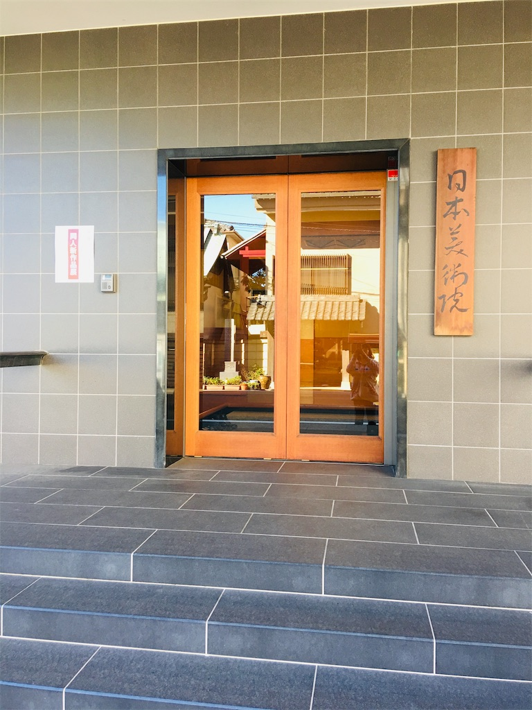 f:id:TokuheiKumagai:20191112213321j:image