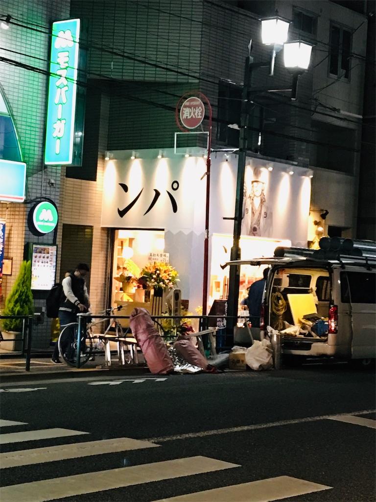 f:id:TokuheiKumagai:20191112213342j:image