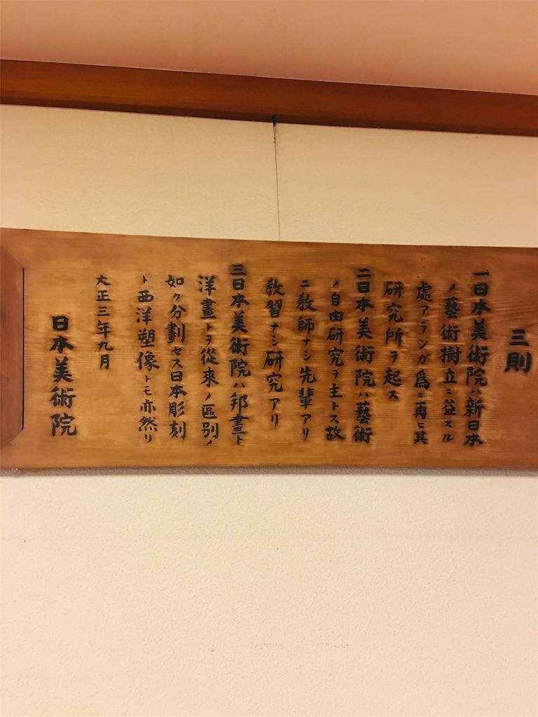 f:id:TokuheiKumagai:20191112213409j:image