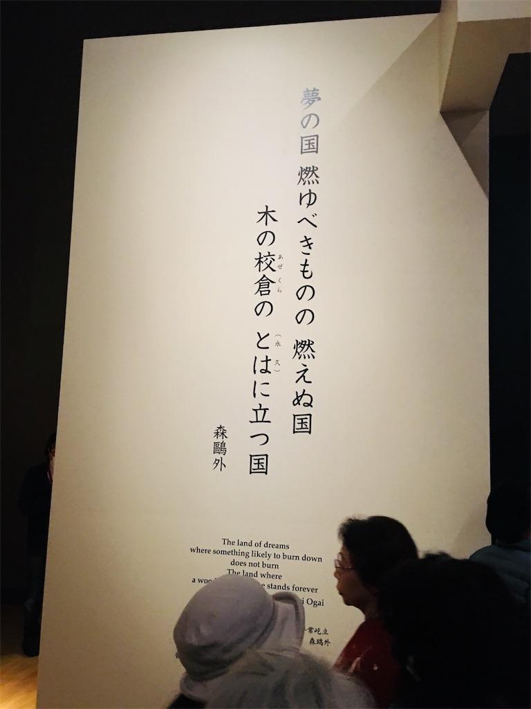 f:id:TokuheiKumagai:20191115213146j:image