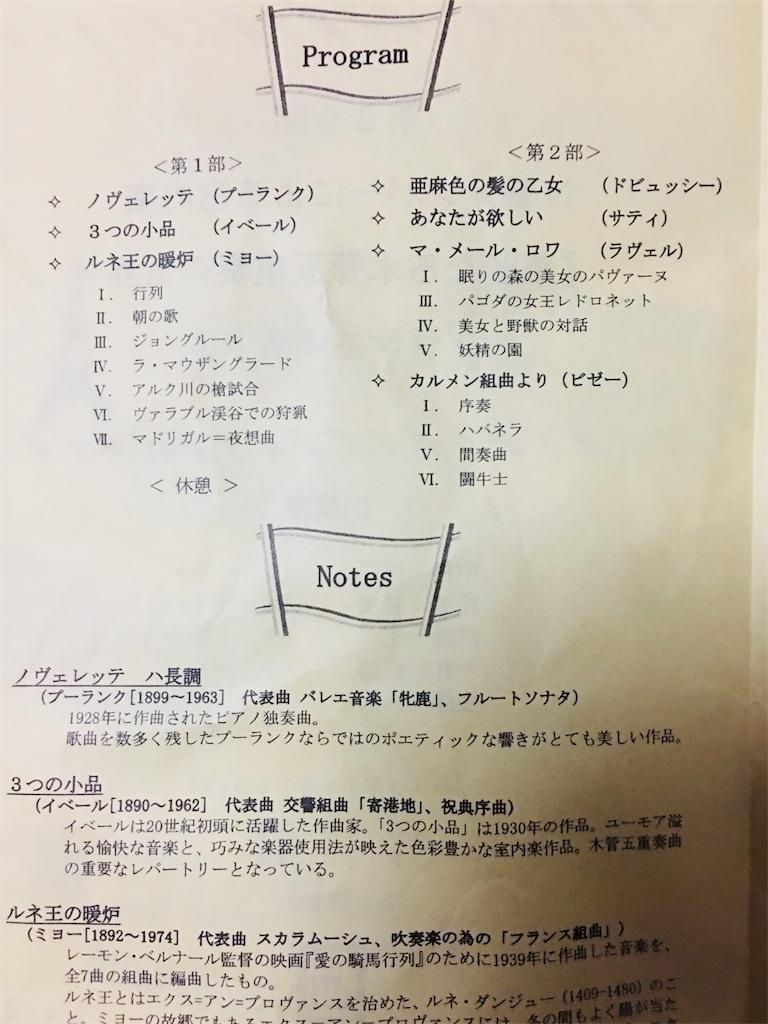 f:id:TokuheiKumagai:20191116234219j:image
