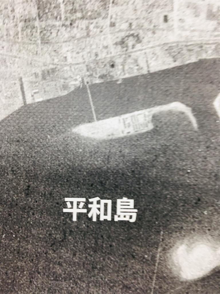 f:id:TokuheiKumagai:20191116234409j:image