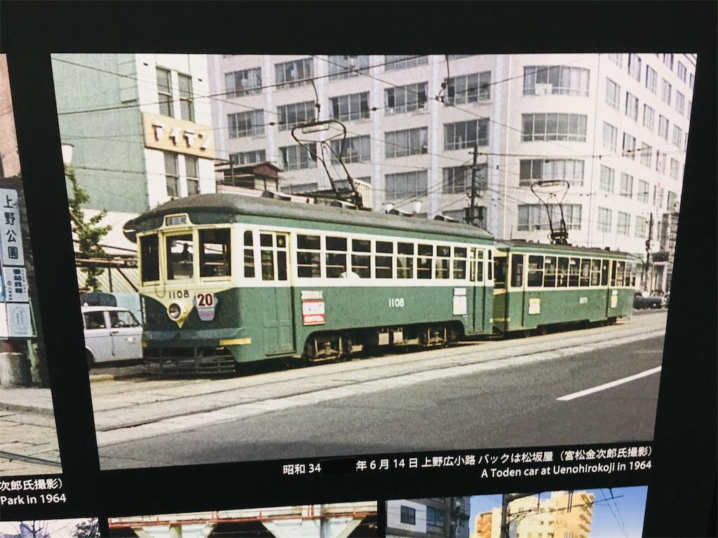 f:id:TokuheiKumagai:20191116234439j:image