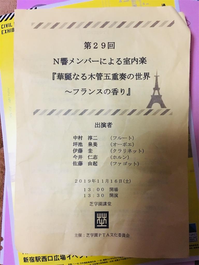 f:id:TokuheiKumagai:20191116234511j:image