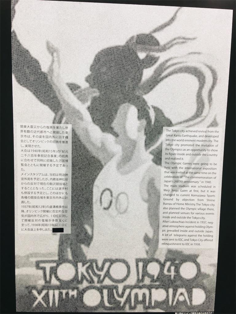 f:id:TokuheiKumagai:20191116234533j:image