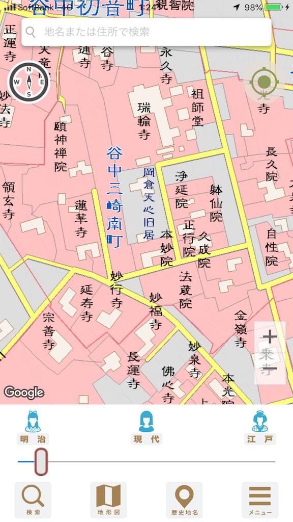 f:id:TokuheiKumagai:20191117224957p:image