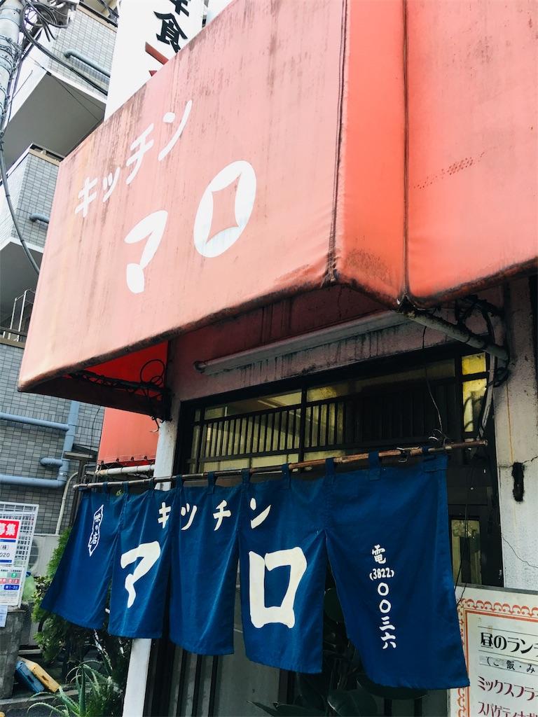 f:id:TokuheiKumagai:20191118233247j:image