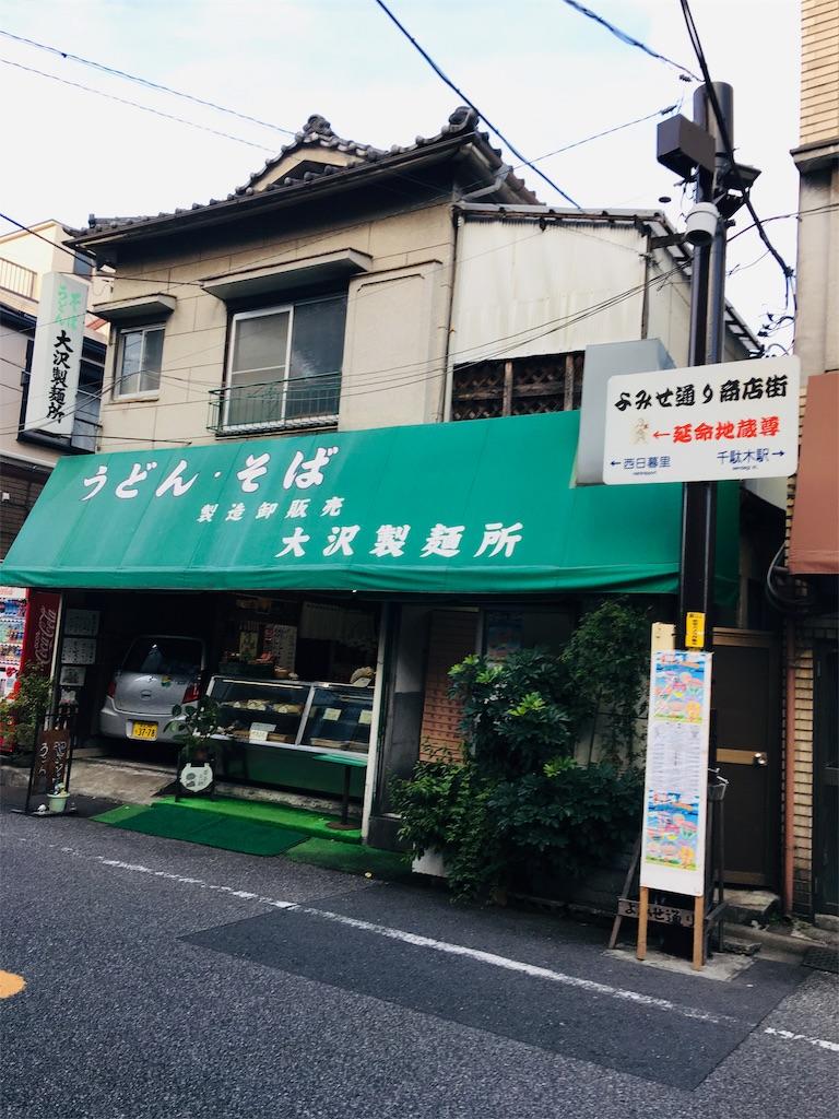 f:id:TokuheiKumagai:20191118233301j:image
