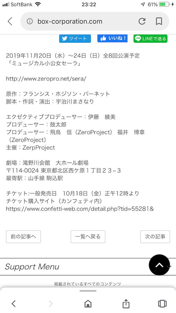f:id:TokuheiKumagai:20191122232445p:image