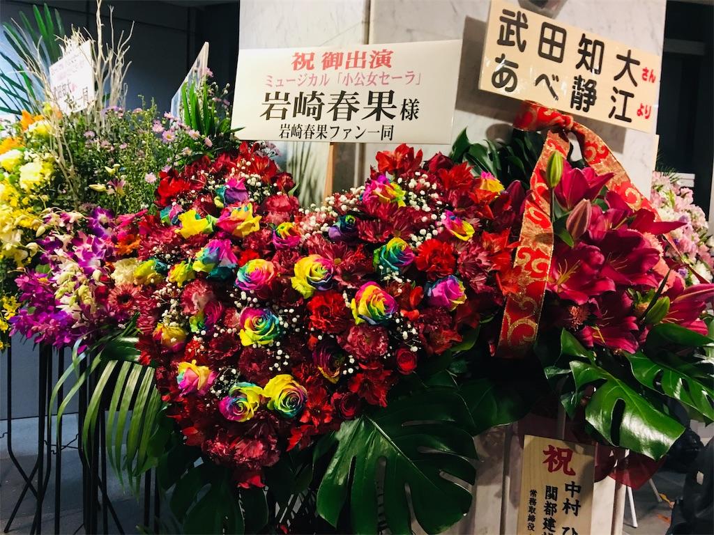 f:id:TokuheiKumagai:20191122232510j:image