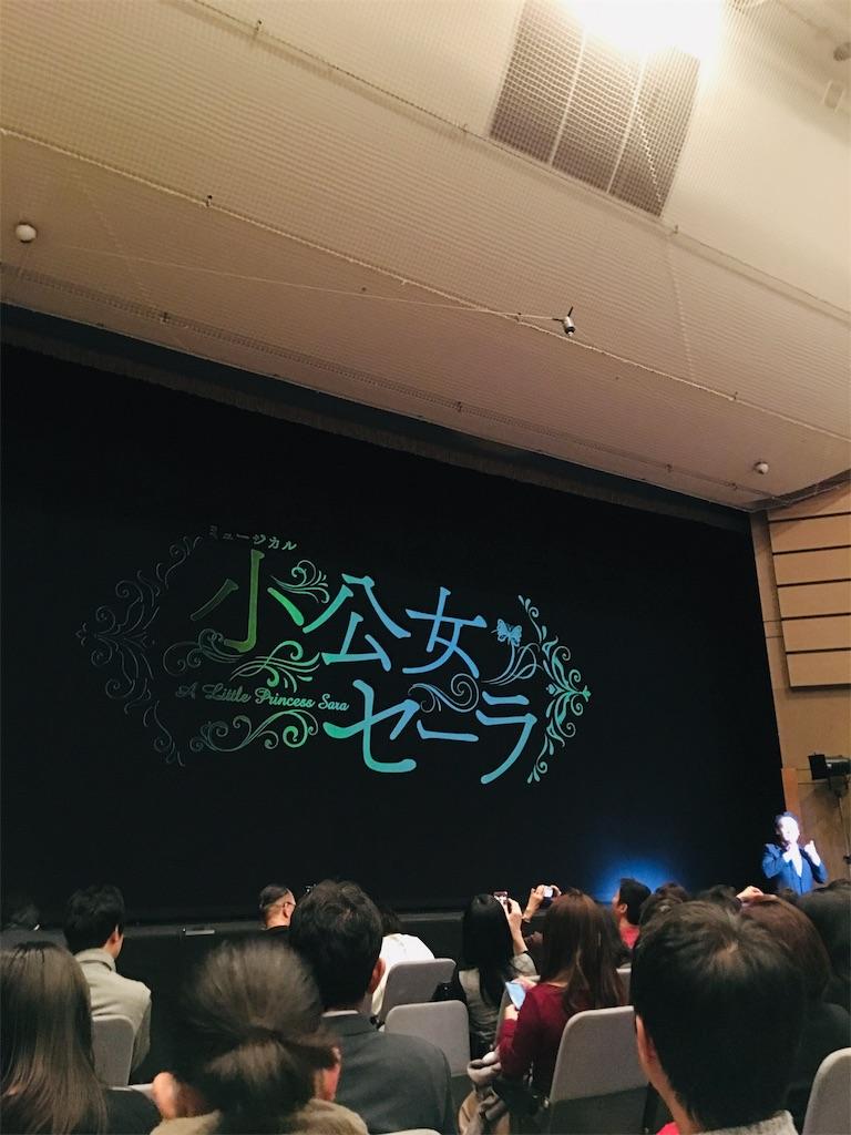 f:id:TokuheiKumagai:20191122232525j:image