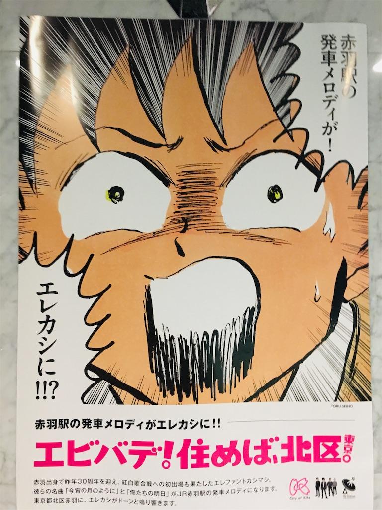 f:id:TokuheiKumagai:20191122232538j:image