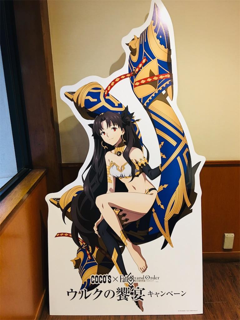 f:id:TokuheiKumagai:20191123203425j:image