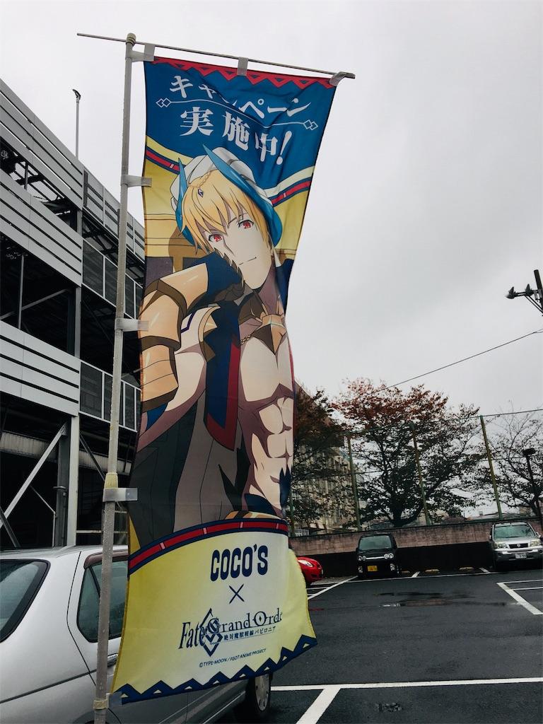 f:id:TokuheiKumagai:20191123203443j:image