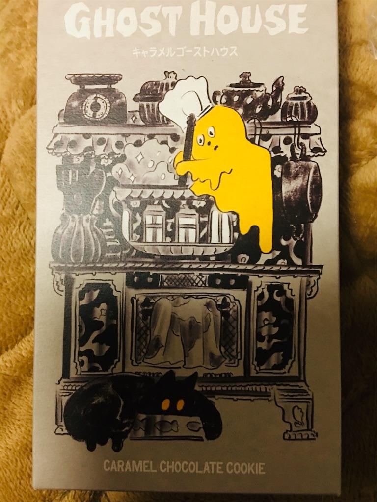 f:id:TokuheiKumagai:20191124203450j:image