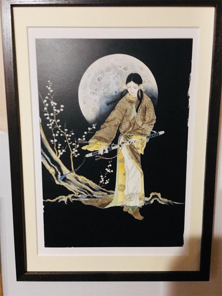 f:id:TokuheiKumagai:20191124203457j:image