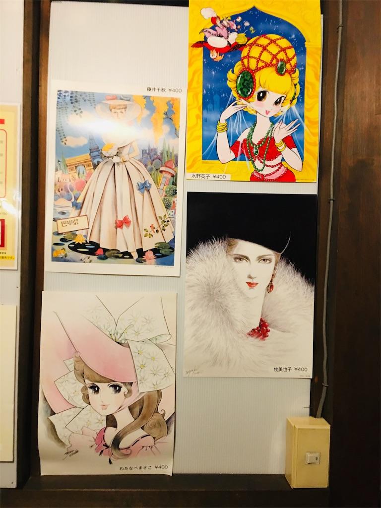 f:id:TokuheiKumagai:20191124203517j:image