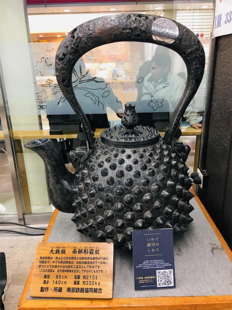 f:id:TokuheiKumagai:20191128233635j:image