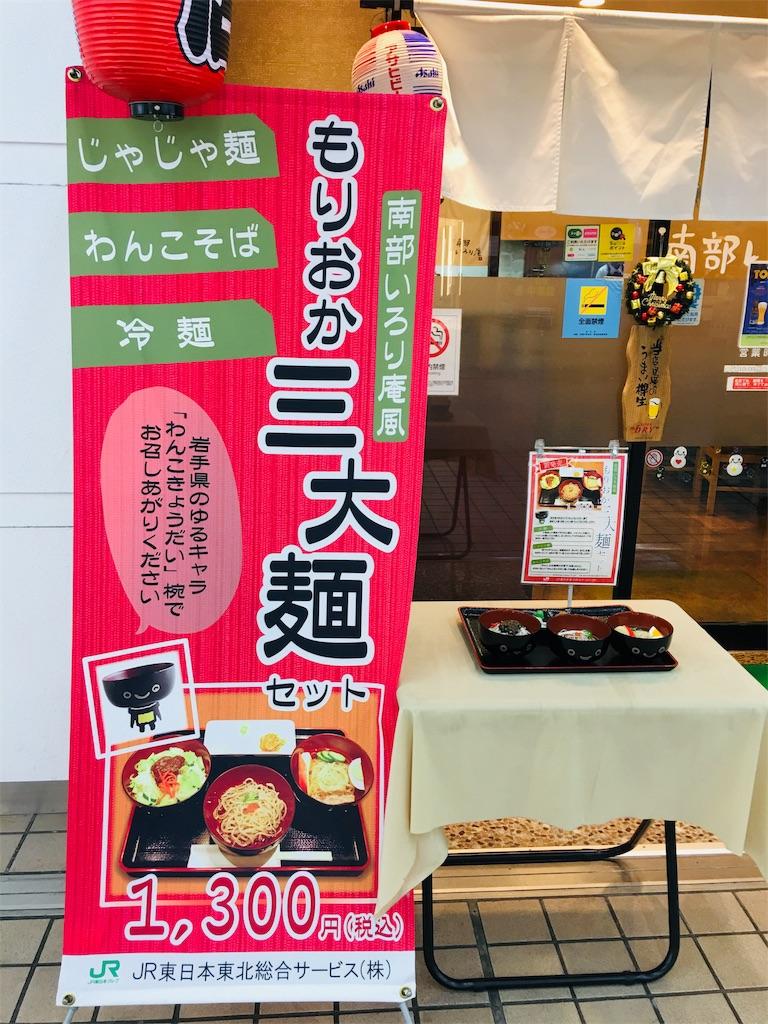 f:id:TokuheiKumagai:20191128233638j:image