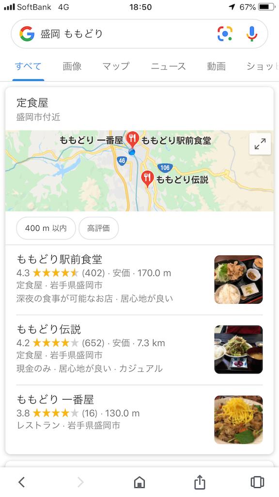 f:id:TokuheiKumagai:20191128233701p:image