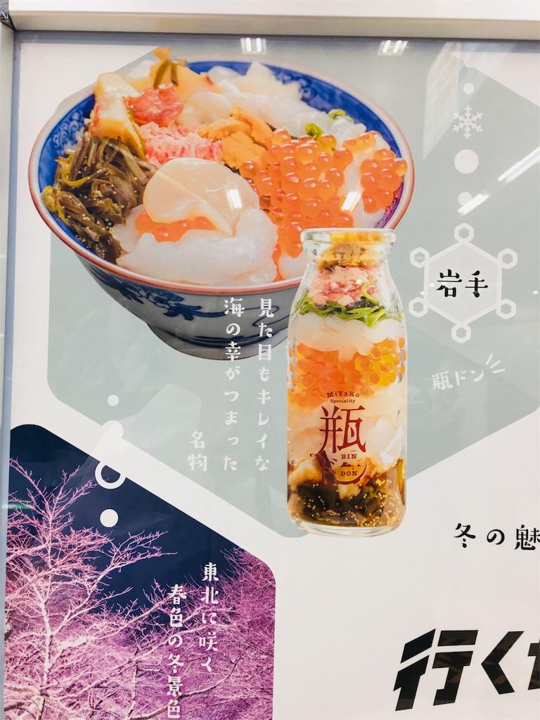f:id:TokuheiKumagai:20191128233718j:image
