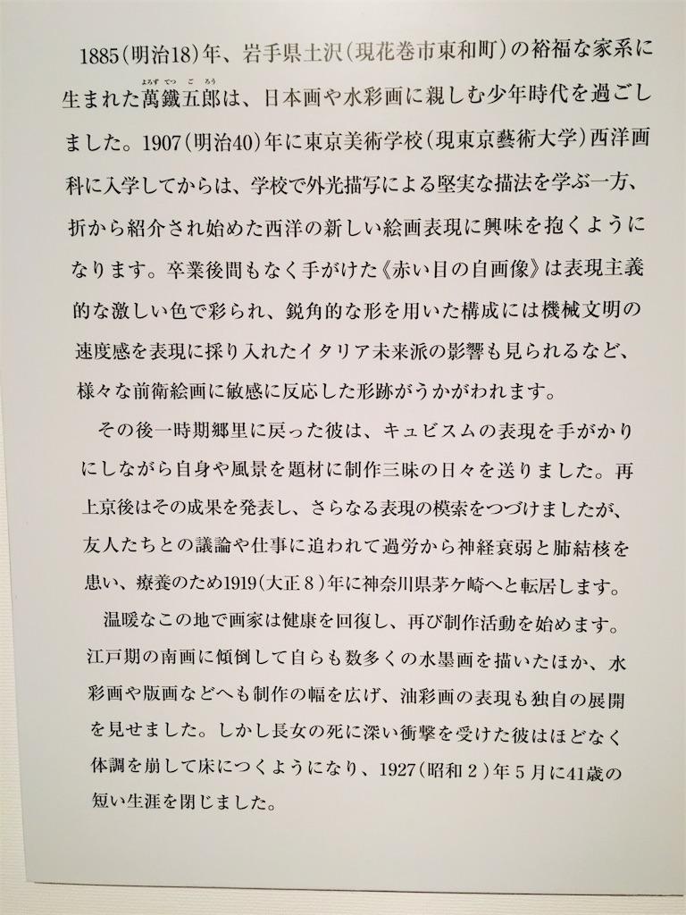 f:id:TokuheiKumagai:20191129223925j:image