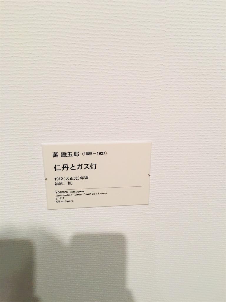 f:id:TokuheiKumagai:20191129223936j:image
