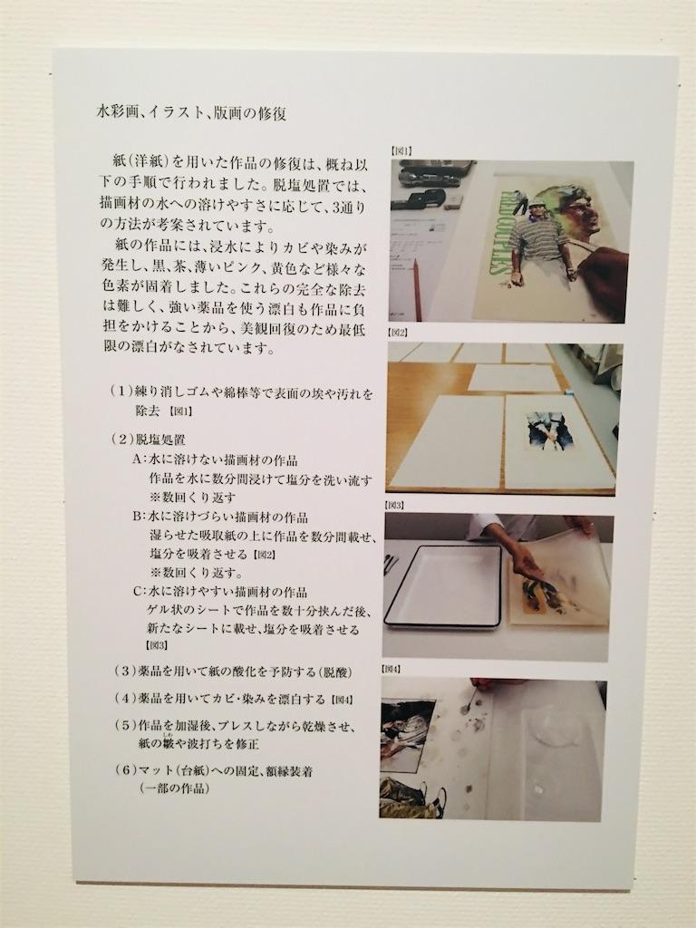 f:id:TokuheiKumagai:20191129224011j:image