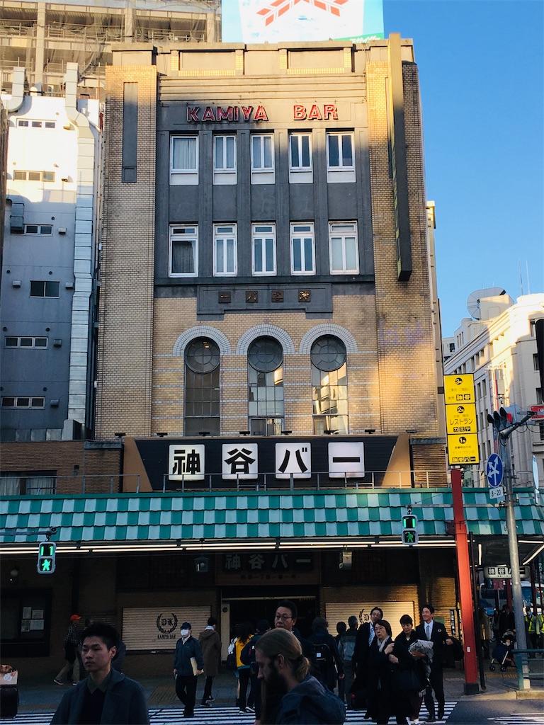 f:id:TokuheiKumagai:20191203213417j:image