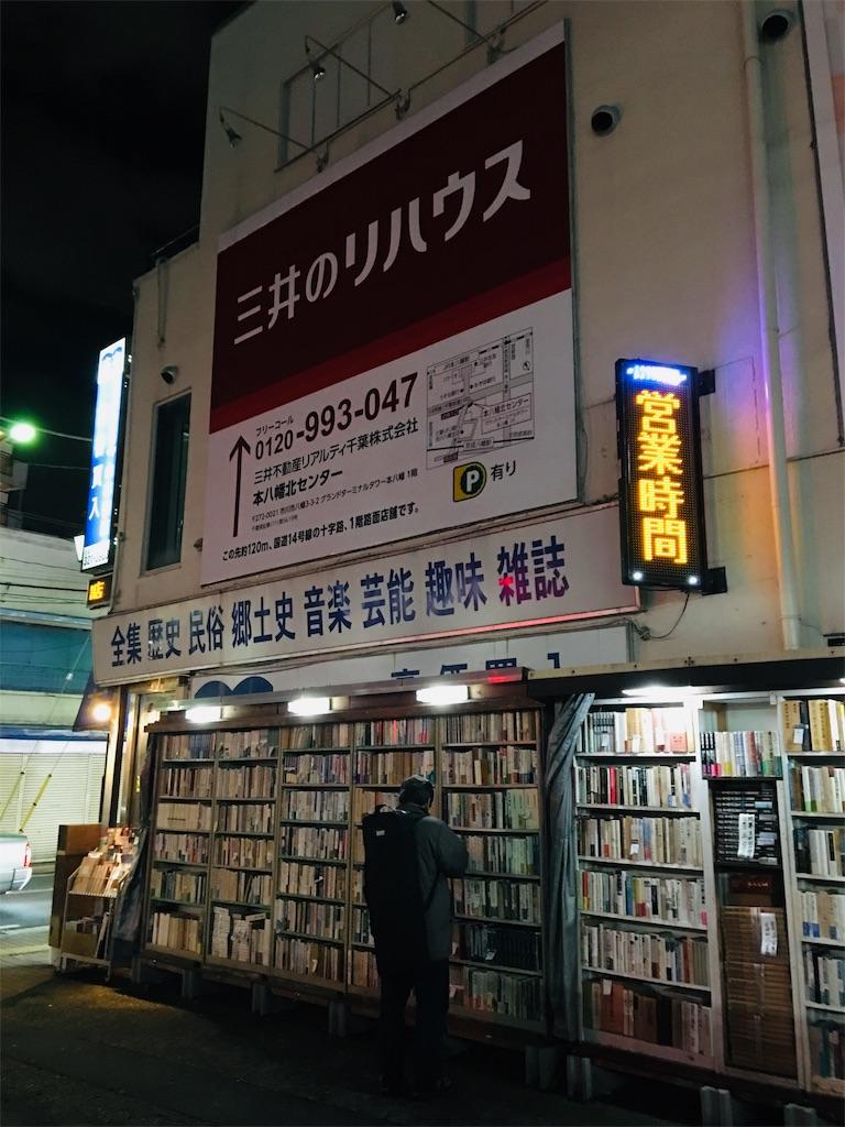 f:id:TokuheiKumagai:20191203213455j:image
