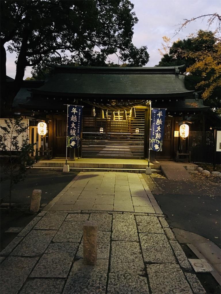 f:id:TokuheiKumagai:20191203213525j:image