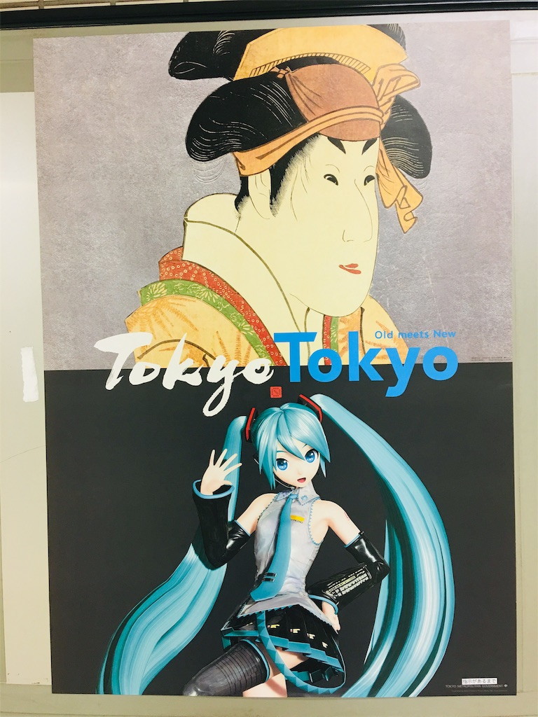 f:id:TokuheiKumagai:20191203213535j:image