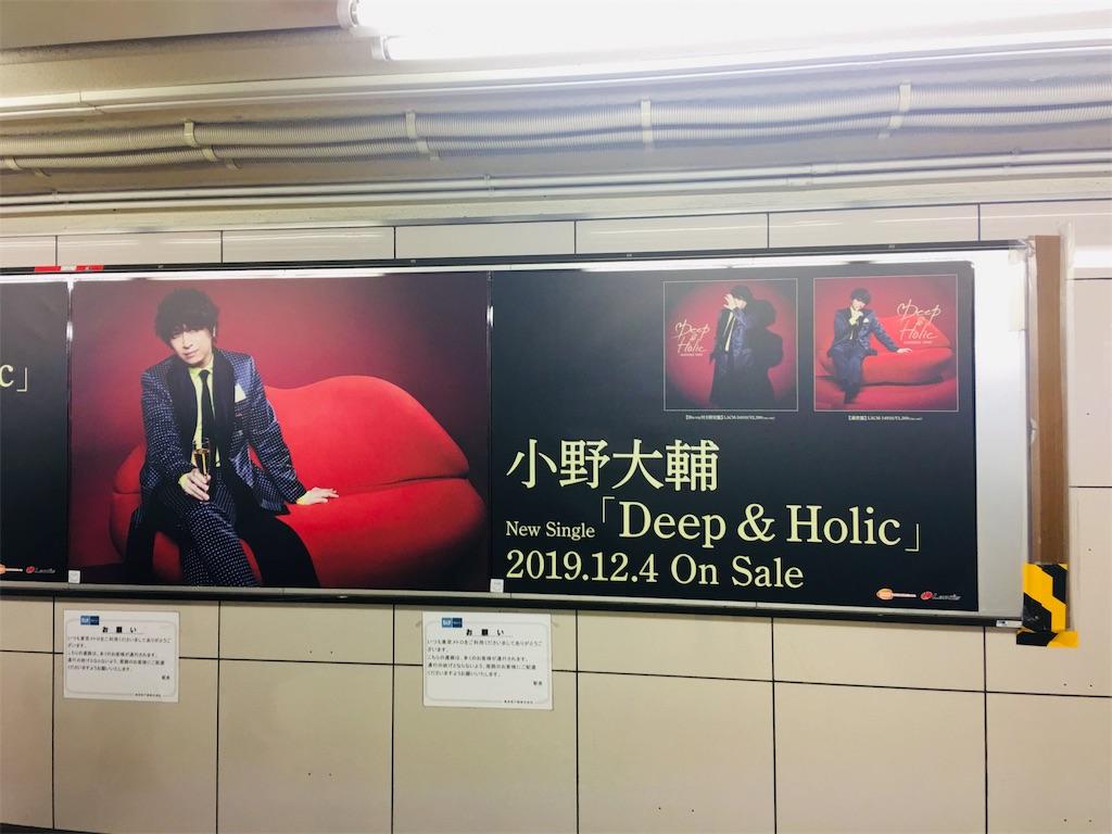 f:id:TokuheiKumagai:20191204230759j:image
