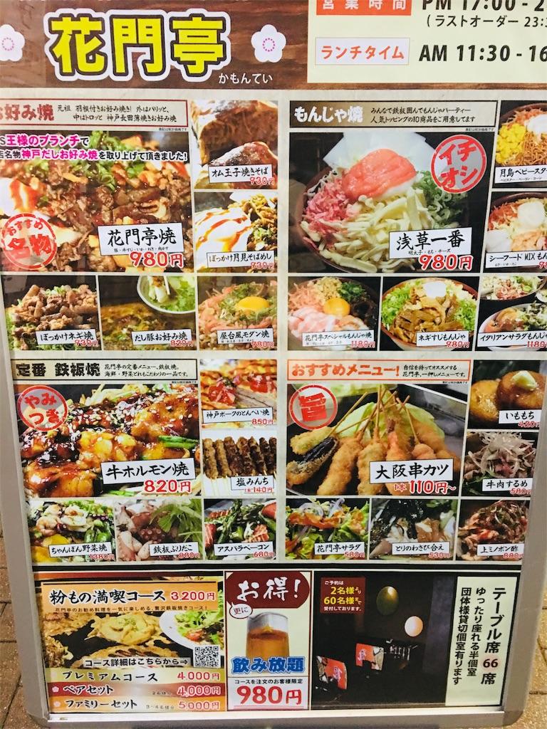f:id:TokuheiKumagai:20191204230817j:image