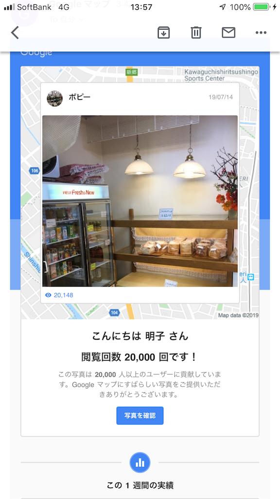 f:id:TokuheiKumagai:20191204230836p:image