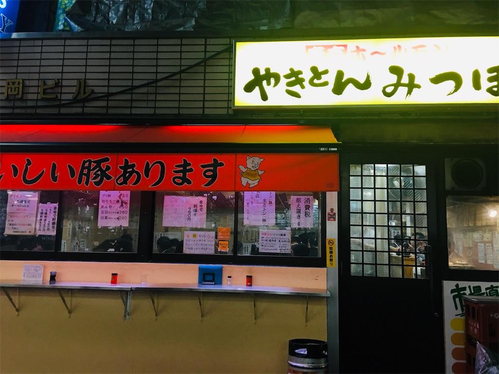 f:id:TokuheiKumagai:20191204230921j:image