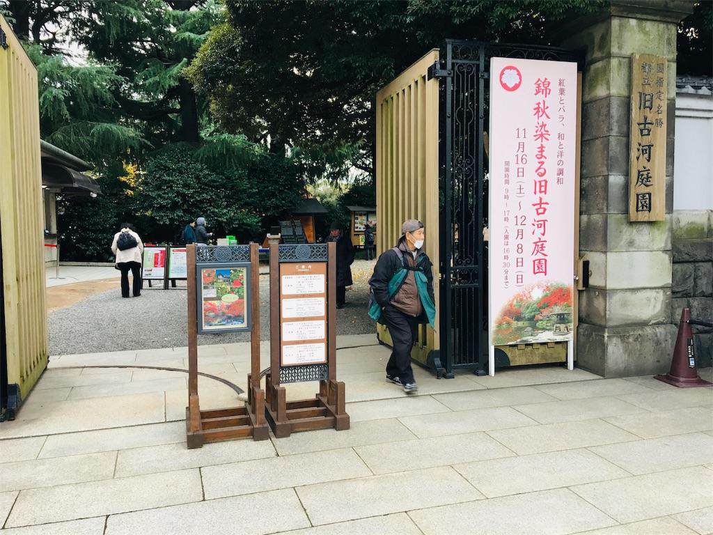 f:id:TokuheiKumagai:20191206231646j:image