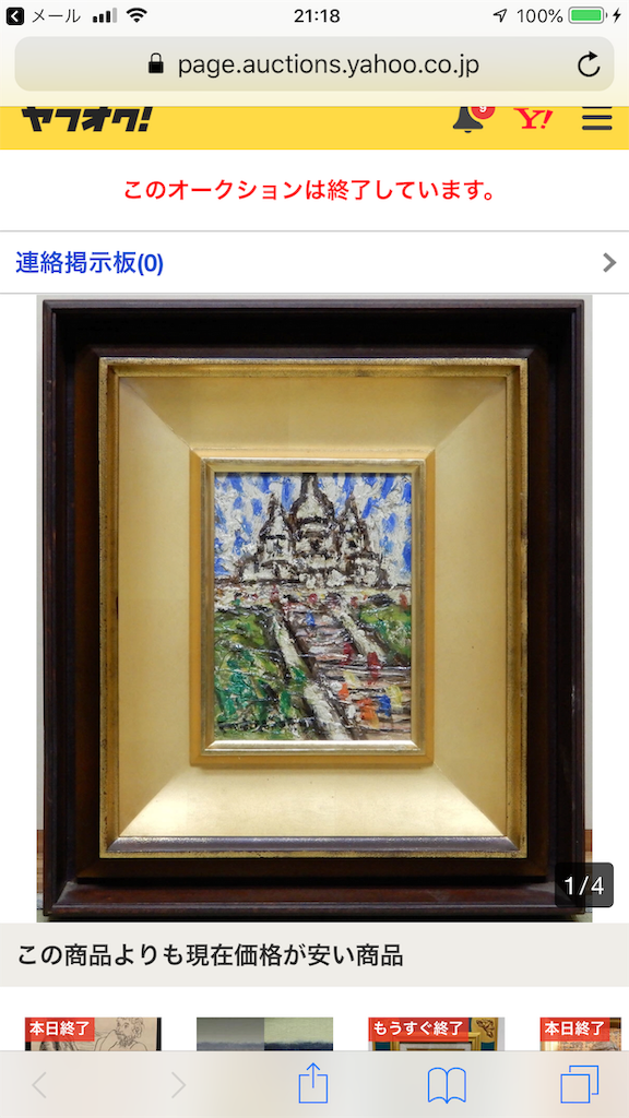 f:id:TokuheiKumagai:20191207212815p:image
