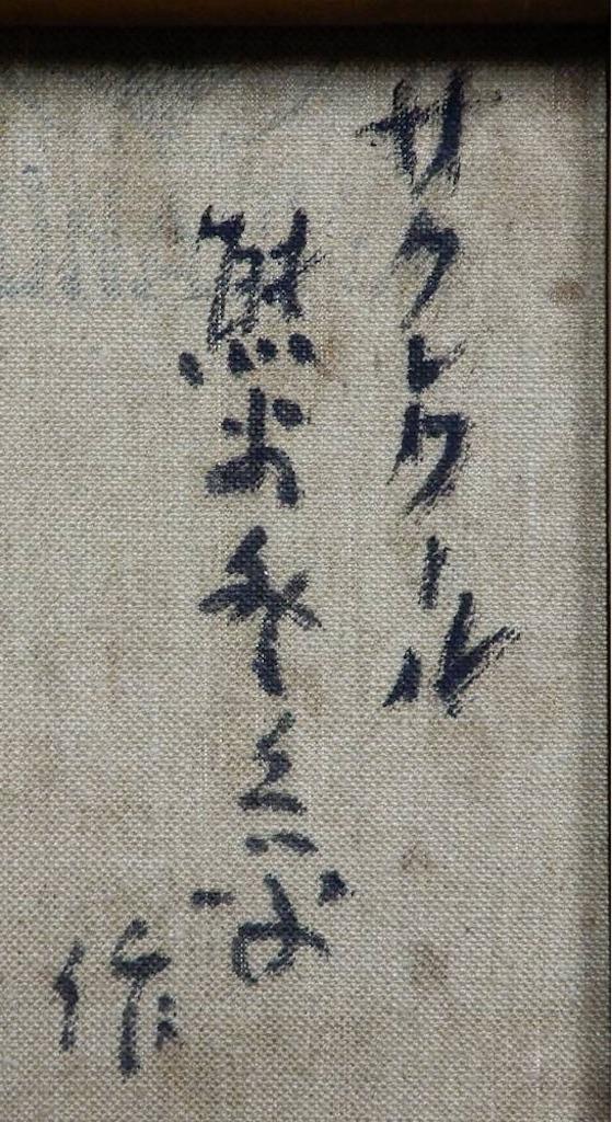 f:id:TokuheiKumagai:20191207212820j:image