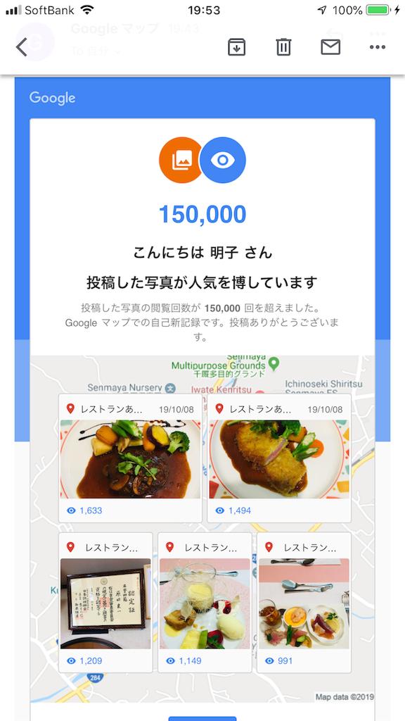 f:id:TokuheiKumagai:20191210223223p:image