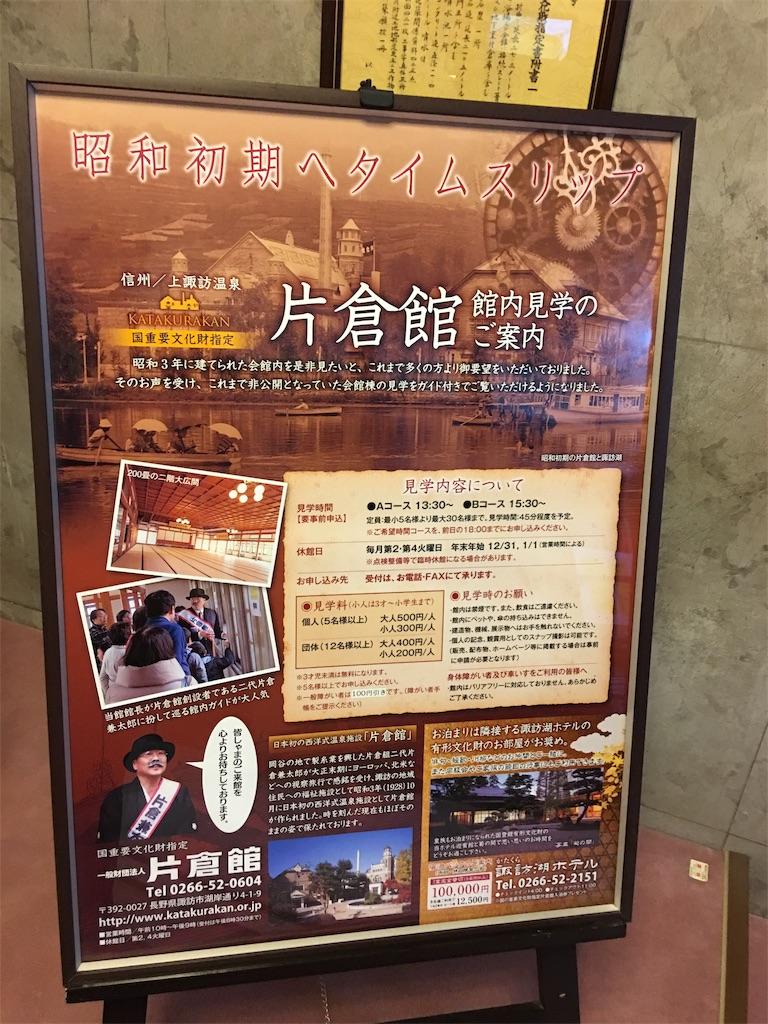 f:id:TokuheiKumagai:20191210230856j:image