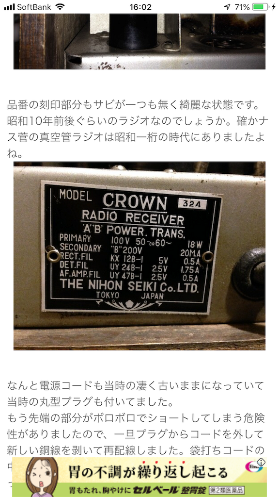 f:id:TokuheiKumagai:20191213160831p:image