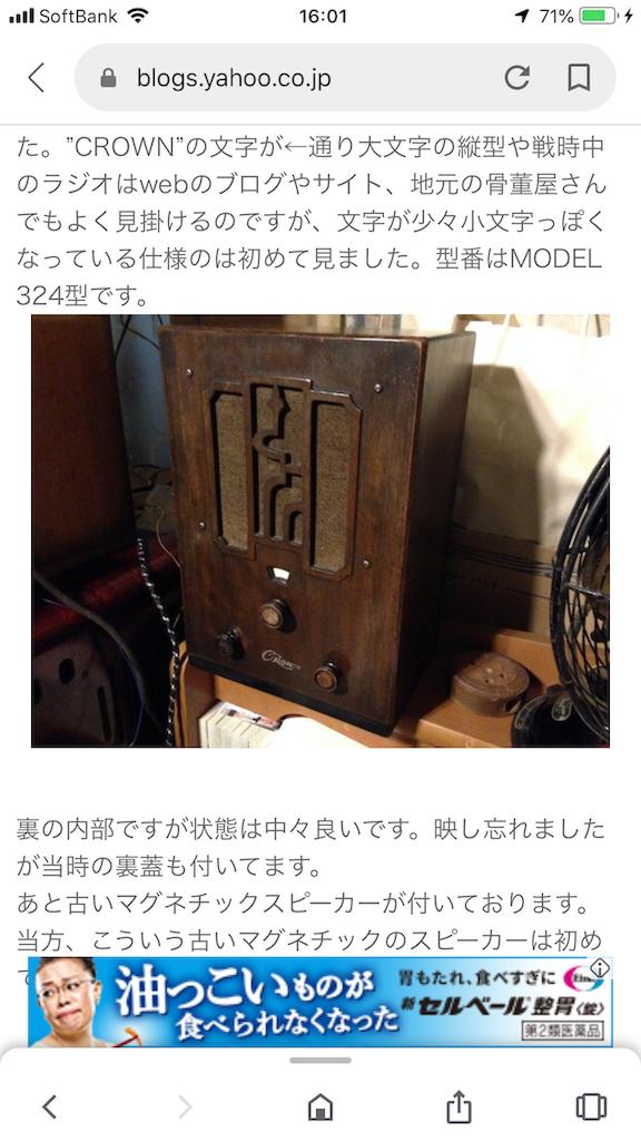 f:id:TokuheiKumagai:20191213160957p:image
